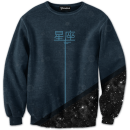 Constellation crewneck
