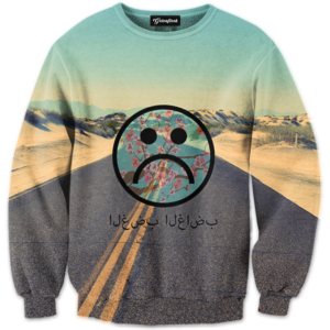 UAE Vacation Crewneck