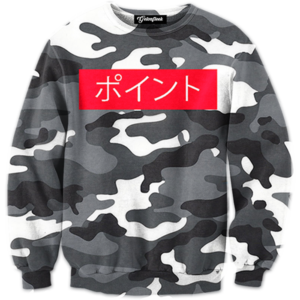 winter camo crewneck