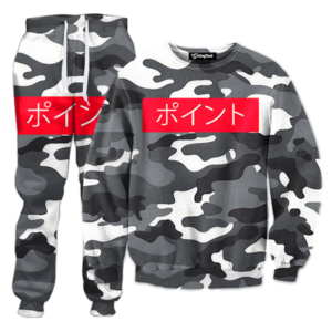 winter camo tracksuit