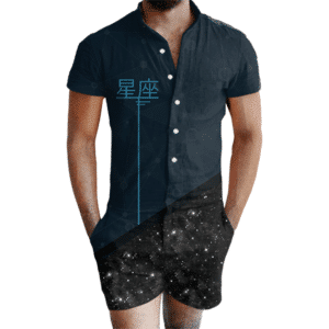 Constellation Romper